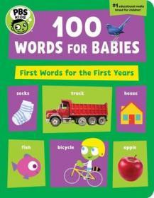 美国公共电视儿童网 100个启蒙词 PBS KIDS 100 Words for Babies-