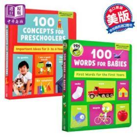 美国公共电视儿童网启蒙早教单词绘本2册 英文原版 PBS KIDS 100 Words 0-5岁-