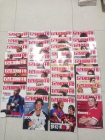 足球周刊 2004年36本不重复合售