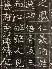 周故夏官工命士初安太守陆府君墓志铭,志石长宽50.50厘米,石刻于开皇五年,保真包原拓。