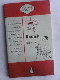 Radish (Penguin Specials)        英文原版   透明的红萝卜    莫言作品   葛浩文翻译