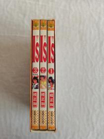 桂正和成名代表作品 1、2、3(盒装全三册)