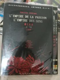 感官世界 上下集 DVD电影 (1976年导演大岛渚与法国合作拍摄大戏,取材《阿部定事件》)