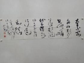 保真书画,中国书协会员,潍坊书协副主席傅小泉四尺对开书法《李白诗赠汪伦》一幅。