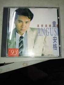 童安格真爱是谁CD