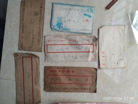 志愿军实寄封6枚军邮  5封带有信