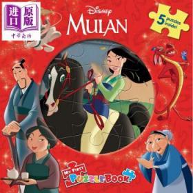 迪士尼拼图故事:花木兰 Disney Mulan 精装 3~6岁 英文原版-