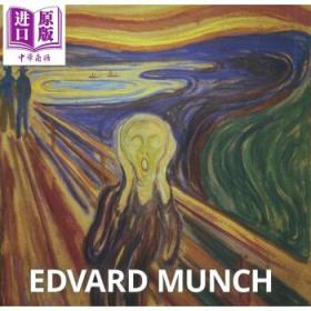 【Artist Monographs】Edvard Munch 英文原版 爱德华·蒙克-