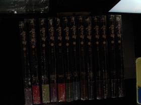 黄金瞳(1至13本合售)打眼/著天闻角川出版
