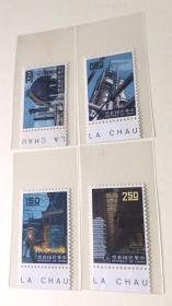 专23 工业建设邮票 (1)带英文字母边纸 专特邮票 4全