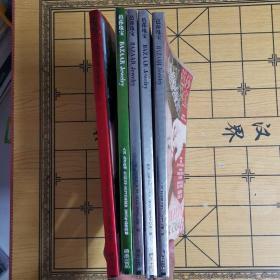 芭莎珠宝  2009年创刊号(封面人物.舒淇,张静初,刘亦菲,周迅,范冰冰)5本合售