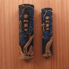 苍松万古80年代大卷松烟墨仿古墨老2两1两各1锭套盒老墨锭N893