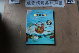 天津人民美术出版