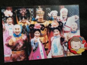 1999版《还珠格格》20多年前原版照片刘丹、赵薇、苏有朋、林心如、周杰、张铁林、戴春荣、牟凤彬等合影1张-5组,