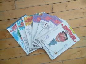 著名杂志:喜剧世界8本合售(99年8.10.12,98年11,2000年2.4,2003年2,2002.1期)