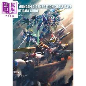 SD高达 Z世纪十字战士 日文原版 SDガンダム ジージェネレーション クロスレイズ ユニットデー-