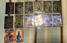 奥特曼卡片CP包两张一弹黑金卡,其他都是第二弹的,有两张有出厂卡伤,其他都还好,拆包入袋的,厂伤不可避免,介意勿拍!一起14张