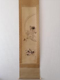 泷和亭 富贵耄耋图 手绘 原装鉴定木箱 古画 回流字画 日本回流