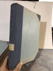 实物图 民族文学1987年 1-6合订本 精装