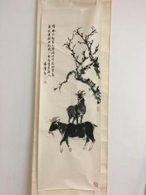 齐白石入室弟子-杨隆生-《树下二羊图》