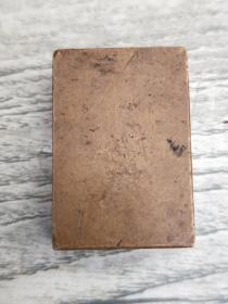 清代包浆厚重长方体文房铜纸镇