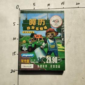 游戏光盘 阿历的欢乐牧场(完全中文版 1CD) 未开封