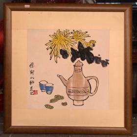 鲁慕迅   国画    纯手绘    带框