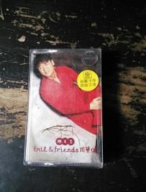 磁带朋友周华健
