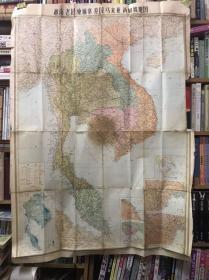 越南 老挝 柬埔寨 泰国 马来亚 新加坡地图【全开版】