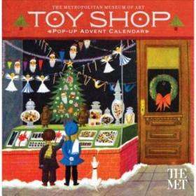 Toy Shop Pop-Up Advent Calendar