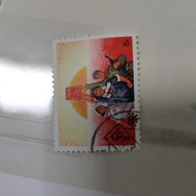文15盖销邮票