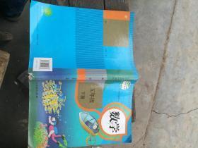 小学五5年级下册数学课本 数学教科书 9787107290688