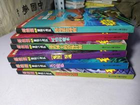 (超级版) 冒险小虎队 6本合售【带卡】