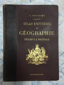 【包邮】1870s法语原版全球通用历史地图集Nouvel Atlas Universel de Geographie Ancienne,Moyenage,Temps Mondernes et Contemporaine,Physique et Politique