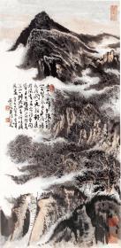 陆俨少  李白登太白峰诗意图立轴。纸本大小34.89*71.23厘米。宣纸原色微喷印制
