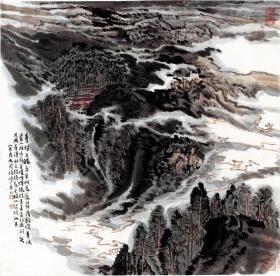 陆俨少 青城山之胜。纸本大小71.11*70.25厘米。宣纸原色微喷印制按需印制不支持退货
