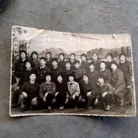老照片 鄂城县参军入伍合影1978.