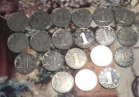 1999-2018年菊花硬币20枚