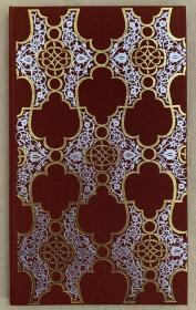 《鲁拜集》1970年初版,一版一印,Virgil Burnett 插图本 精美缎面满堂烫金精装 金色书盒 品相上佳,The Rubaiyat of Omar Khayyam