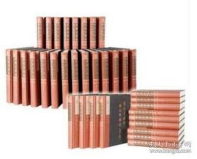商周青铜器铭文暨图像集成(第21册)