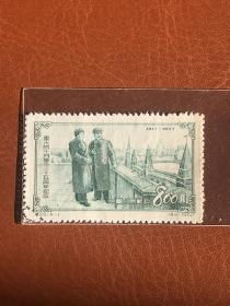 """纪20《伟大的十月革命三十五周年纪念》盖销散邮票4-1""""中苏友好"""""""