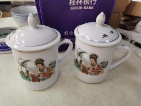 广西贺县茶杯一对