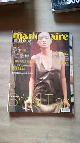 玛利嘉儿 香港中文版1997封面 舒淇
