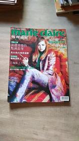 marie claire玛利嘉儿1996(中文版)