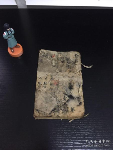 民国湖湘民间对联手抄本一册,封皮书册名《联书》,自制草竹纸小本