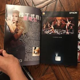 DVDinfo视听杂志2002.8(总33期)