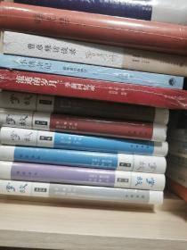 (包邮) 中华书局《掌故》 1-7集合售 ,其中《掌故》第5集为徐俊 严晓星双签名钤印本 其余6本未拆封