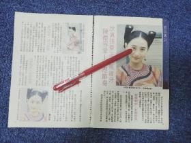 陈德容 彩页(2页2面)