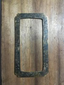 民国铜镇纸,尺寸12.8*6.6