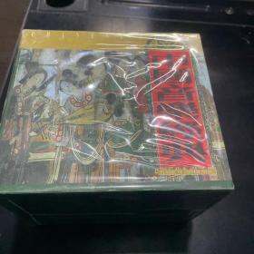 中国音乐经典。10CD
